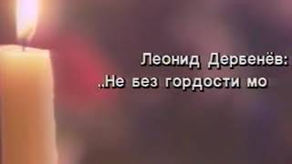 Название песни: Помолись, Мама, Господу Музыка Александр Морозов Слова Леонид Дербенев