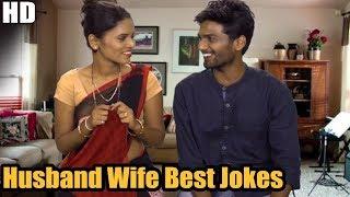 Husband Wife Best Jokes Collection | Funny Comedy | Marathi Jokes