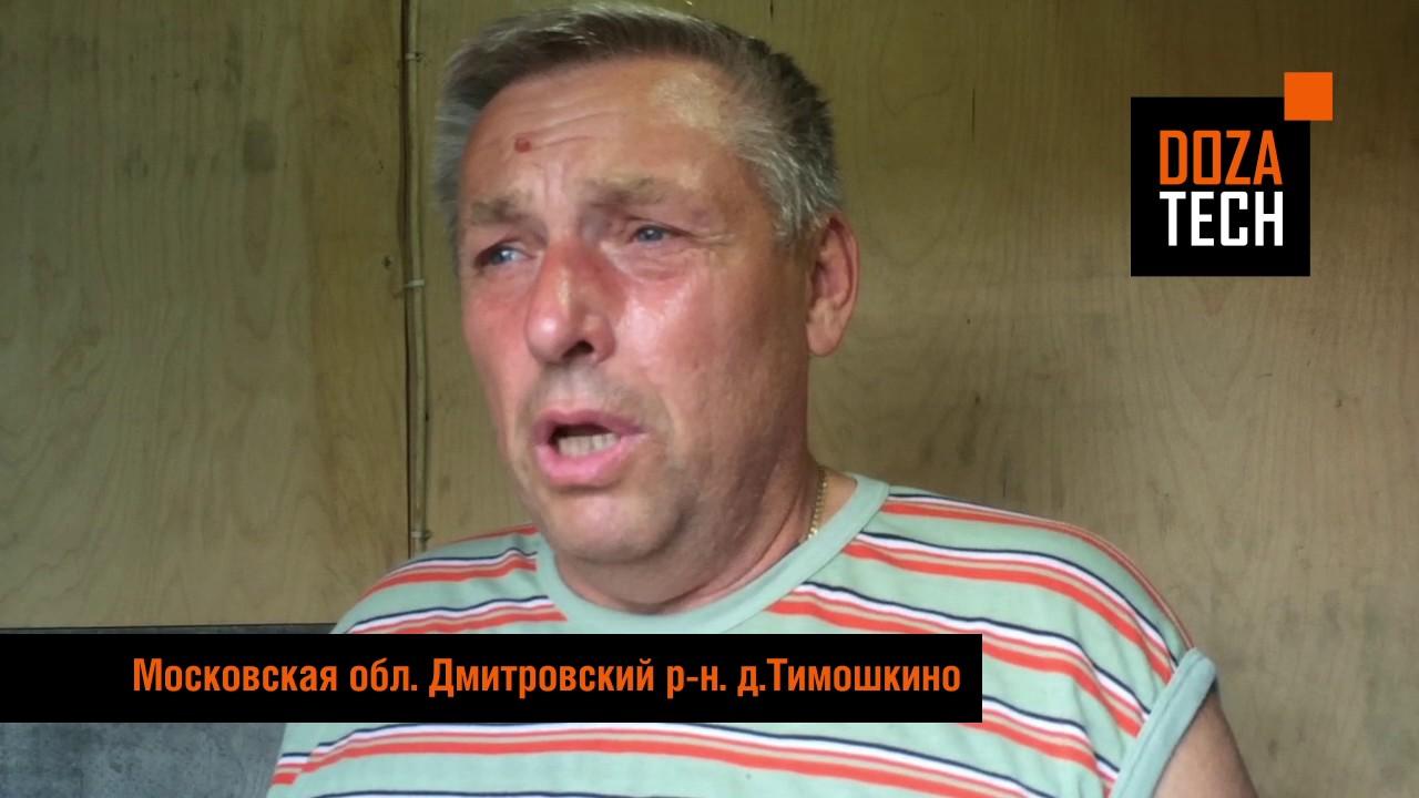 Обзор смесителя сухих смесей серии СМ ТУРБОМИКС пр-ва МП .