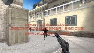 моя игра в crossfire первое видео не судите строго !!!(, 2014-01-02T06:54:12.000Z)