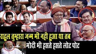 Hukmdev Narayan Yadav Speech on Upper Caste Quota Bill in Lok Sabha