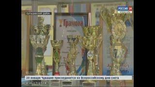Батыревская спортивная школа вошла в состав ста лучших организаций дополнительного образования