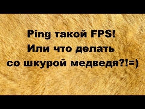 Как повысить FPS в Играх 7 шагов