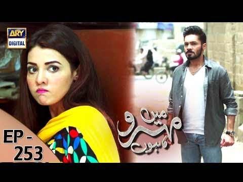 Mein Mehru Hoon - Ep 253 - 12th September  2017 - ARY Digital Drama
