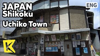 【K】Japan Travel-Shikoku[일본 여행-시코쿠]아름다운 거리, 우치코 마을/Shikoku/Uchiko Town/Natsume Soseki/Warosoku Candle