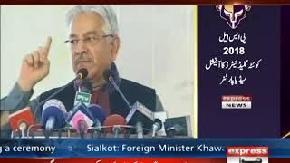 Foreign Affairs Khawaja Asif KA ADLIA PER TANKID express news