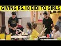 Giving Eidi to Girls with Twist - Amanah Mall - Lahori PrankStar