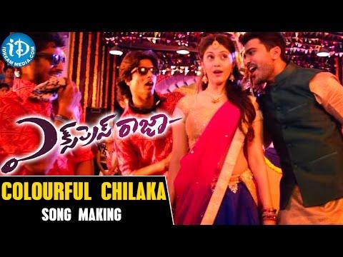 Express Raja Movie - Colourful Chilaka Song Making || Sharwanand ||  Surabhi || Merlapaka Gandhi
