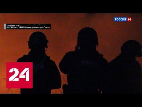 Расследование Эдуарда Петрова. Проплаченный бунт - 2 - Россия 24