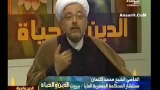 الشيخ محمد كنعان -الشيخ محمد كنعان - لماذا خطبت السيدة فاطمة الزهراء عليها السلام في القوم؟
