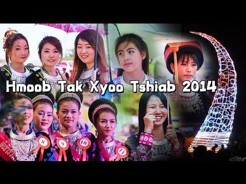 Hmoob Tak Xyoo Tshiab 2014 ปีใหม่ม้งตาก 2557