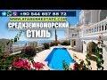 Элитная недвижимость в Турции. Люкс комплекс вилл в Алании  у моря с собственным пляжем.