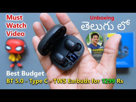 Best Budget BT5.0 TWS PTron Bassbuds Pro For Rs 1299 Unboxing In Telugu
