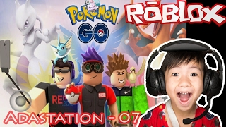 POKEMON GO in ROBLOX | HUNT FOR MEW | Free MEWTWO / FLAREON / MR MIME / PIKACHU