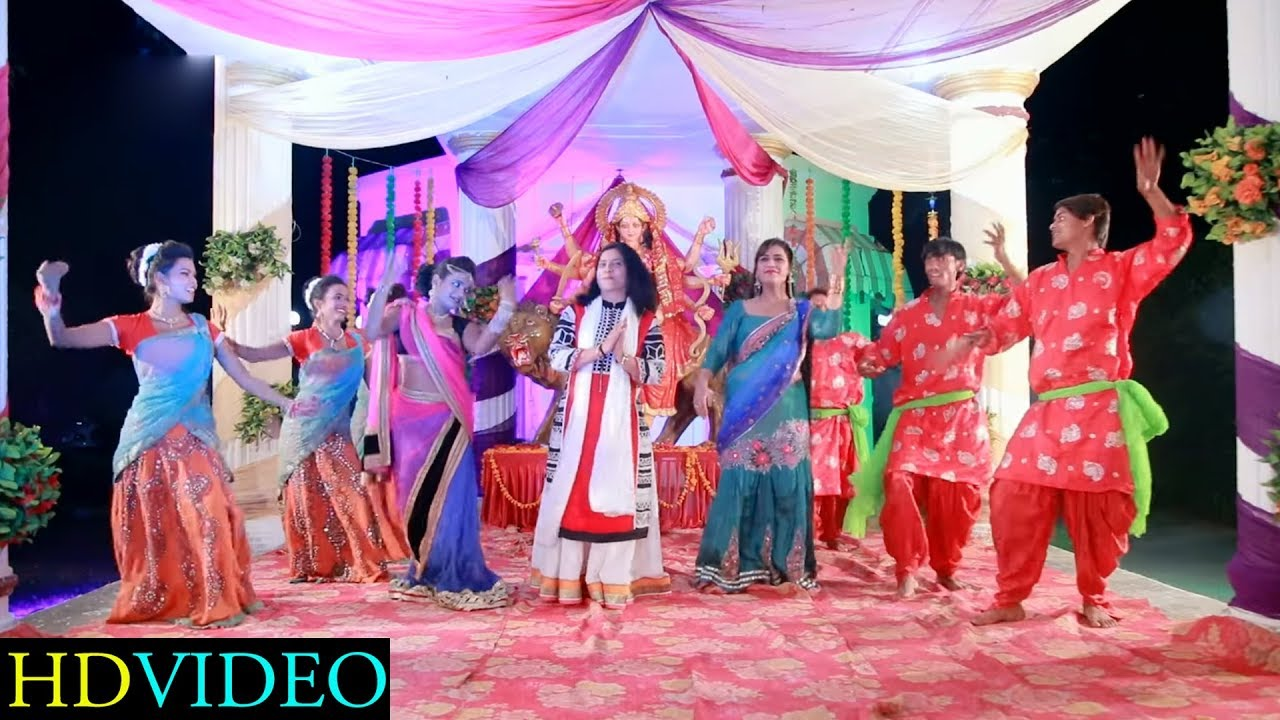 झ ड चढ इब म ई Bhanushree क म त ग त Bhojpuri Devi Song 2018 Jhanda Chadhaib Mai Team Film Youtube