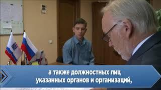 видео Жалоба уполномоченному по правам человека: образец жалобы в ЕСПЧ