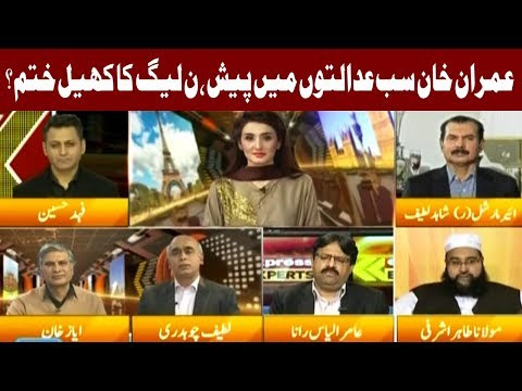 Imran Khan appears before ATC, gets bail in all cases - Express Experts - 14 November 2017   Express