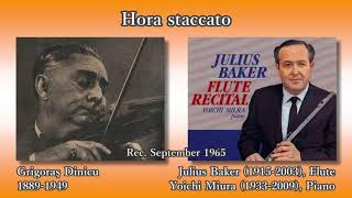 Dinicu: Hora staccato, Baker & Miura (1965) ディニク ホラ・スタッカート ベイカー&三浦