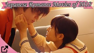 Top 25 Japanese Romance Movies of 2018