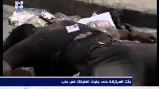 بالفيديو مقتل إرهابي تركي في حلب 15-8-2012