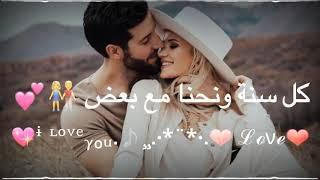 تهنئة عيد الفطر للحبيب/الزوج❤ 2020/حالات واتس اب عيد الفطر2020🎉/اغاني العيد 2020- تهنئة العيد للزوج