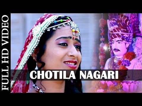 Marwadi SONGS 2015 | 'Chotila Nagari' | Om Banna | Latest Bhakti Geet | Rajasthani VIDEO SONG [HD]