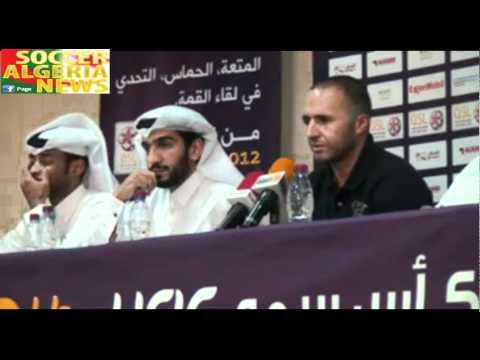 Belmadi en conférence de presse avant d'affronter Al Sadd en coupe du prince