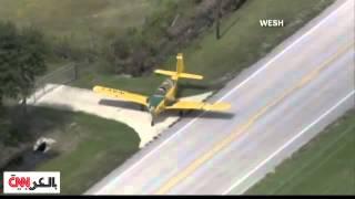 بالفيديو | طائرة تحول طريق سريع إلى مهبط لها .. شاهد ماذا حدث !