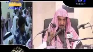 كيف يفكر المسلم للشيخ صالح آل الشيخ.mp4