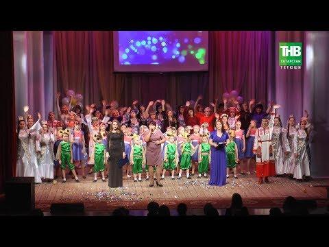 Новости Тетюшского муниципального района от 05 апреля 2019 года