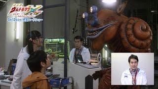 http://m-78.jp/x/ いよいよ3月12日(土)全国ロードショーとなる『劇場...