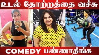 ரசிகர்களை கேட்டு கொண்ட Vidyulekha | Actress | Kollywood