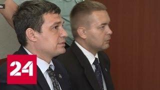 Депутат, избивший Dj Smash, может поселиться в колонии на 3,5 года - Россия 24