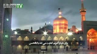 Hadi Kazemi Ya Ebel Hesen Islam Cumhuriyeti İranın Kanallarında yayınlanan Versionu. 2017 Video