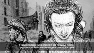 "Фильм ""Комендант Ильменау"""