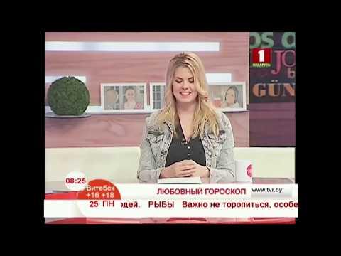 Гороскоп совместимости: в чем правда? - астролог Калинина Татьяна