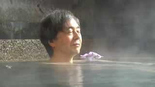 おおいた温泉道 宮内裕和さん 別府市小倉・照湯温泉