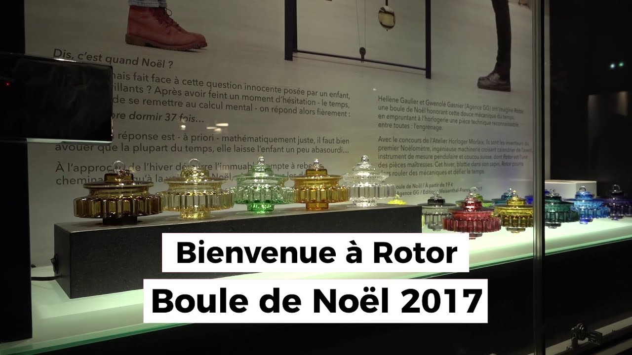 boules de no l de meisenthal rotor 2017 youtube. Black Bedroom Furniture Sets. Home Design Ideas