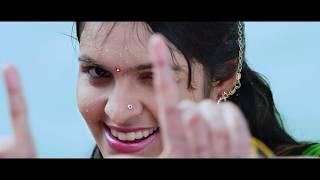Chellamada Nee Enakku Movie Trailer