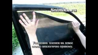 Съемная тонировка Snimka Static установка пленки.(Видео инструкция по установке силиконовой статической пленки Snimka Static. Больше информации о съемной тониров..., 2012-10-11T21:11:38.000Z)