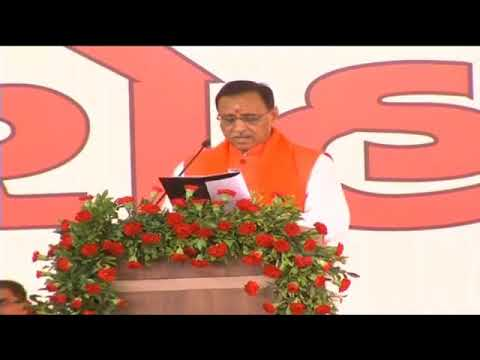 SHAPATH VIDHI SAMAROH || SWEARING-IN CEREMONY OF GUJARAT CM VIJAY RUPANI