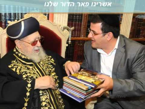 """""""פאר הדור""""  - אבי בן ישראל (2012)"""