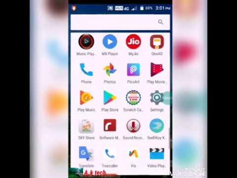 सरकारी मोबाइल फोन के Lock screen में से रमन सिंह को कैसे बदलें/हटाएं