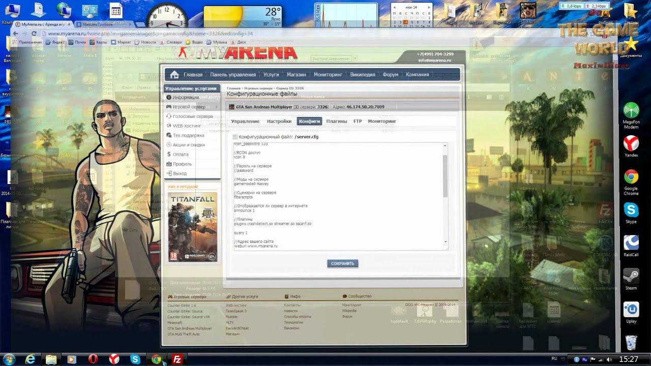 Как отправить видео по хостингу конструктор сайтов в онлайн с бесплатным хостингом