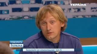 Говорит Украина - про использование пенопласта при утеплении