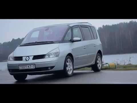 ТУРБОвагон Renault Espace