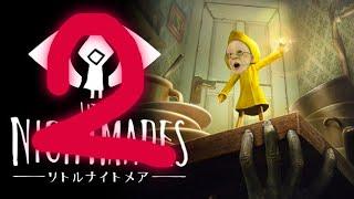 リトルナイトババア 2面【Little Nightmares-リトルナイトメア】