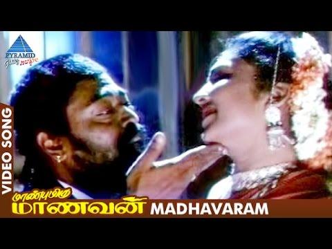 Madhavaram Song