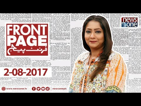 Front Page - 2-Aug-2017 - News One