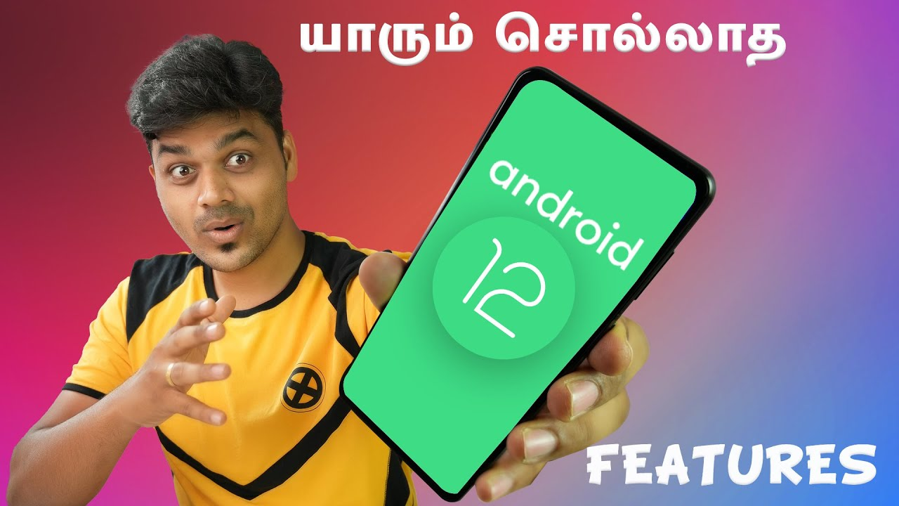 சிறப்பான தரமான சம்பவத்துடன் வரபோகும் Android 12 🔥🔥🔥 Top 10+ Features